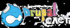 drupal_sliot_2_logo